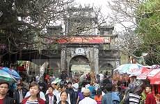 New Year customs enrich Vietnamese culture