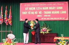 Hai Duong's Mo Trach village of doctoral laureates honoured