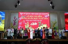 Spring festival kicks off Vietnamese culture year in Ukraine