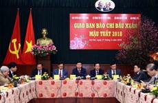 Deputy PM lauds press for socio-economic development