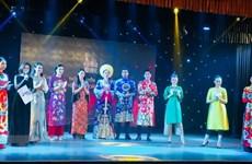 Ho Chi Minh City: Festival promotes traditional Ao Dai charm