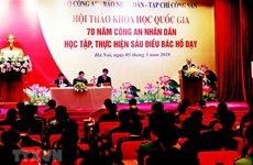 Police asked to follow President Ho Chi Minh's teachings to build strong force