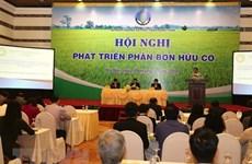Use of organic fertilisers – inevitable trend: minister