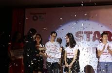 Registration opens for 'Start-up Francophone' contest