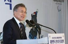 RoK President to meet U23 Vietnam team