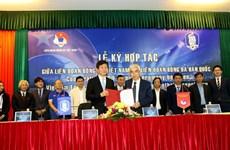 Vietnam, RoK promote football cooperation