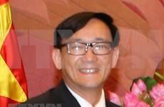 Thai ambassador presented with friendship insignia