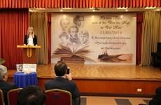 Vietnamese readers get free access to Boris Yeltsin Library