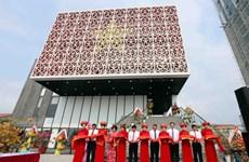 Hoang Sa-themed exhibition centre opens in Da Nang city