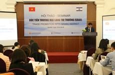 Seminar updates trade opportunities in Israel