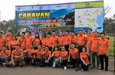 Caravan tour expected to promote Vietnam-Laos tourism
