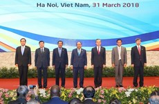 GMS leaders reaffirm commitment to enhancing economic cooperation