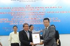100MW wind-solar power project underway in Binh Dinh