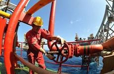 PetroVietnam's Q1 budget contribution exceeds target
