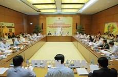 NA supervises management, use of State capital, assets in enterprises