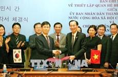 HCM City sets up partnership with RoK's Gyeonggi
