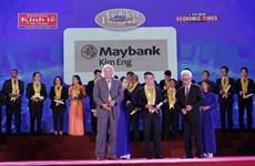Maybank Kim Eng Securities increases capital