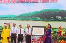 Doi Son pagoda in Ha Nam gets special national relic status