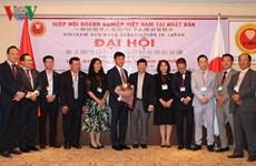 Vietnamese enterprises in Japan strengthen linkages