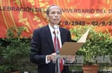 Vietnamese, Cuban embassies in Argentina enhance friendship