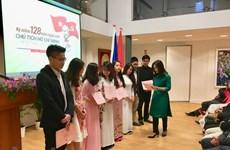 Activities in Netherlands, Canada mark President Ho Chi Minh's birthday