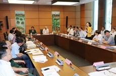 NA deputies urge strengthening fight against wastefulness