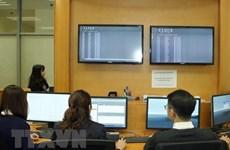 Over 1.6 trillion VND raised from Gov't bonds