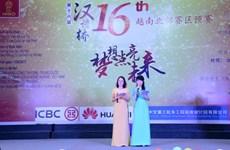 Hanoi University student wins Chinese proficiency contest