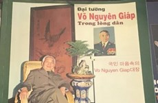 Bilingual book on General Vo Nguyen Giap introduced in Hanoi