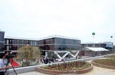 Hoa Lac Hi-Tech Park boosts investment climate improvement