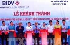 Social welfare facilities put into use on Ly Son island