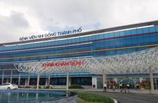 Vietnam's most modern children's hospital inaugurated