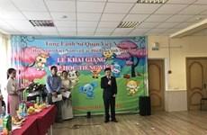 Vietnamese class opens for Vietnamese people in Russia
