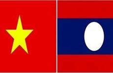 Son La, Laos' Xaysomboun enhance collaboration