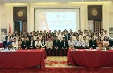 Vietnamese students in Beijing active in charitable activities
