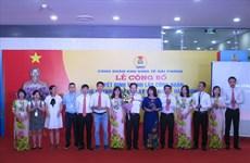 Trade union set up in LG Display Vietnam-Hai Phong