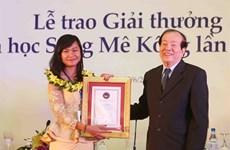 Mekong river literature award presented