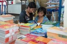 Prime Minister pushes textbook, curriculum reform