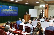 Israel supports development of Vietnamese start-ups: Ambassador