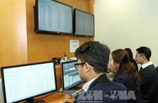 G-bonds raise over 3 billion USD in first half of year