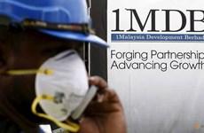 Malaysia freezes bank accounts of UMNO