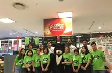 Exhibition raises public awareness of bear protection