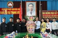 Hoa Hao followers celebrate the sect's 79th founding anniversary