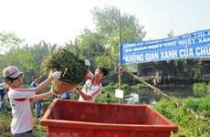 HCM City raises environmental protection, parking fees