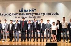 Vietnamese business club makes debut in RoK