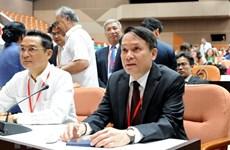 Vietnam attends Sao Paulo Forum in Cuba