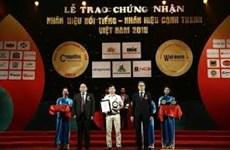 Dutch Lady named among top ten Vietnamese brands