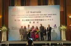 Japanese literature researchers honoured