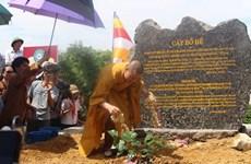 Sri Lanka's Bodhi tree planted at Tam Chuc Pagoda