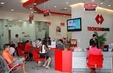 Techcombank's pre-tax profit doubles in first half
